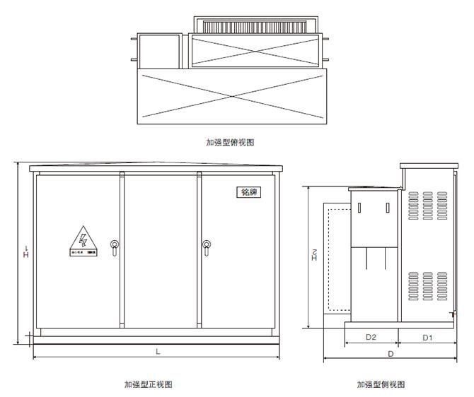 当油箱为环网柜型时,间隔L为2450,其它数据不变。